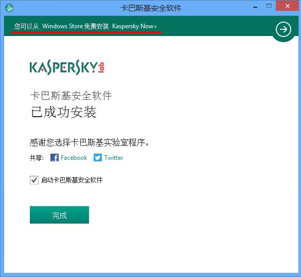 卡巴轟炸機網頁版_卡巴短信轟炸機網頁版_卡巴斯基免費版怎么樣